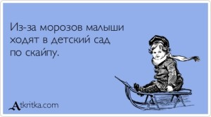 atkritka_11