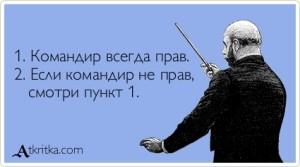 atkritka_16