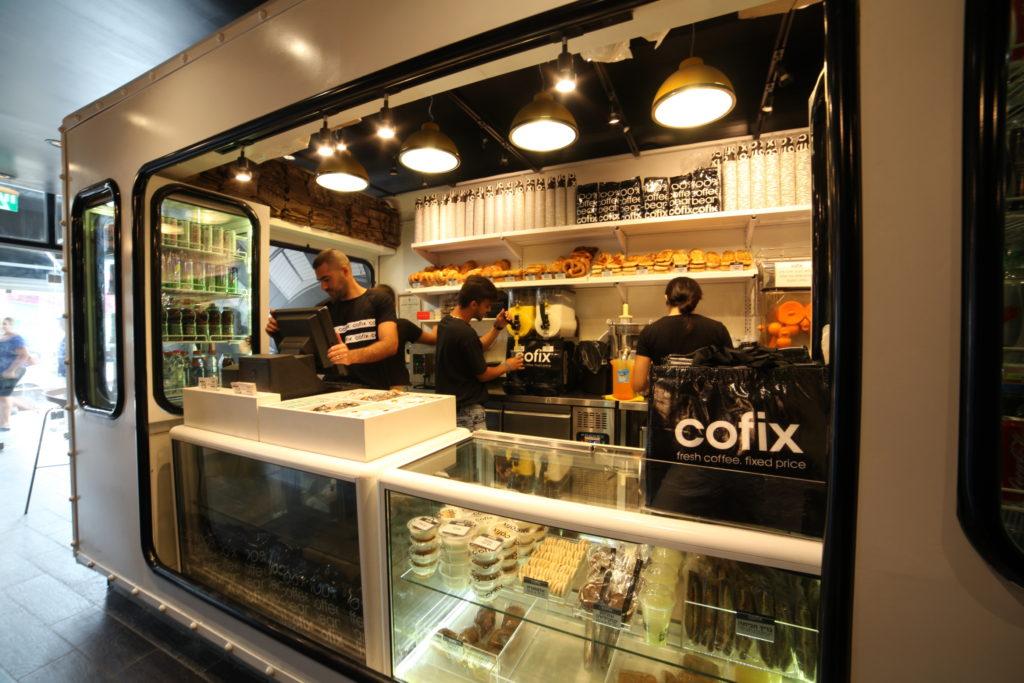 cofix сеть кафе