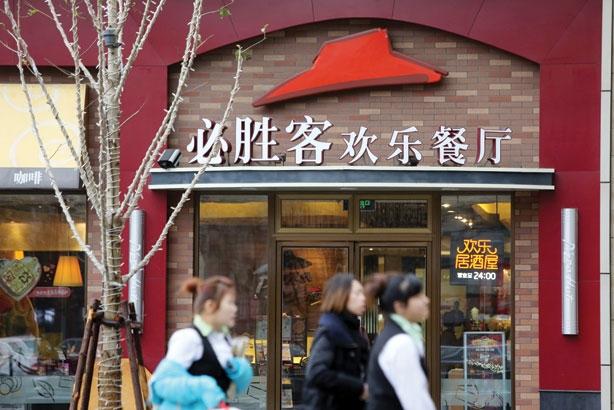 PizzaHut фастфуд в Китае