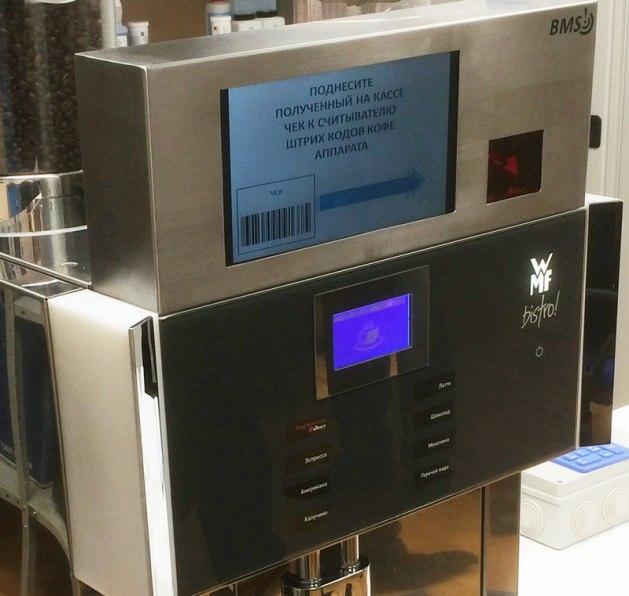 кофемашина, рынок кофе, автоматизация